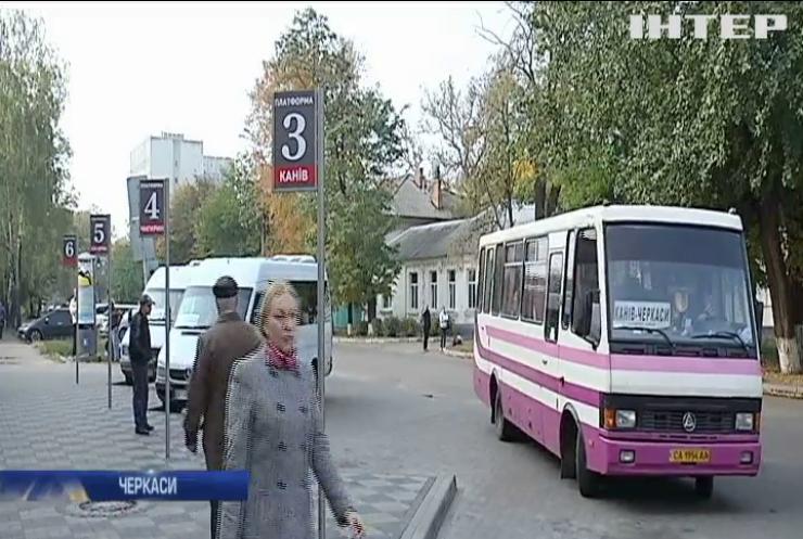 На Черкащині чиновники змусили пільговиків купувати квитки