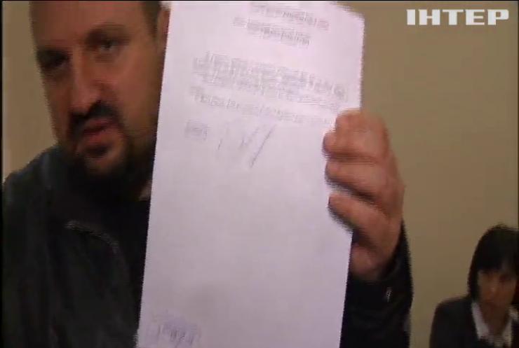 Сотрудники НАБУ не позволили Розенблату улететь из страны