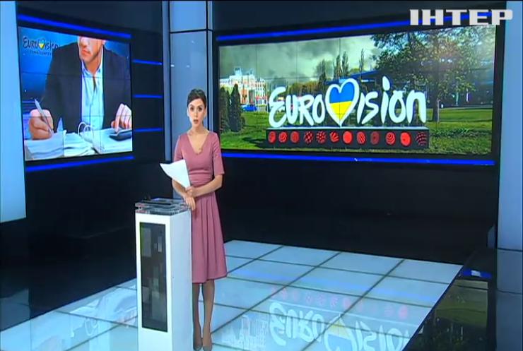 Евровидение-2017: аудиторы выявили миллионные нарушения