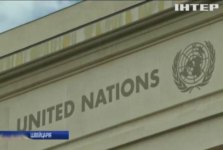 ООН виділить гроші на допомогу біженцям з М'янми
