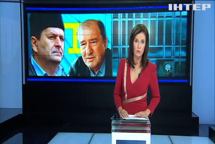 Осужденных в оккупированном Крыму представителей Меджлиса передали Турции