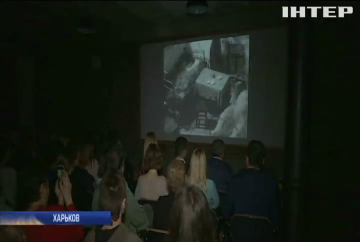 В Харькове представили фильм о расстрелянных в 1937 украинских писателях