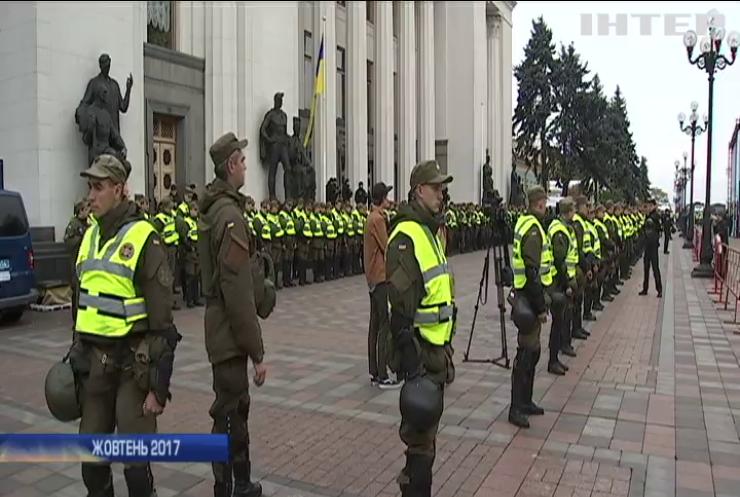З Верховної Ради знімуть посилену охорону