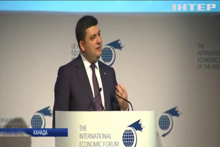 Україна відкрита для канадського бізнесу - Гройсман