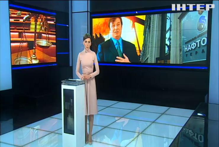 """В Москве арестовали экс-главу """"Нафтогаза Украины"""""""