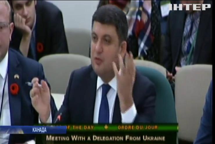 Канада заинтересована в сотрудничестве с Украиной в аграрной сфере - Гройсман