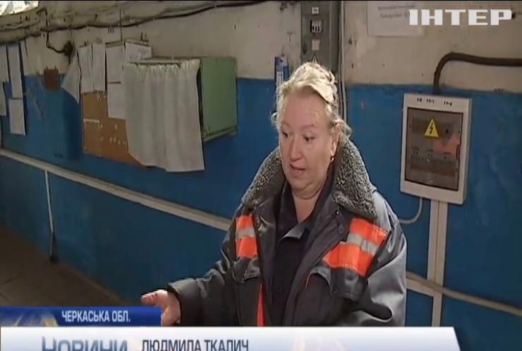 Місто Сміла на Черкащині увійшло в опалювальний сезон з холодними батареями