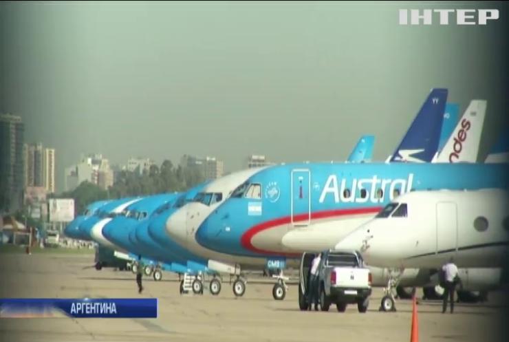 У Аргентині працівники авіакомпаній страйкують через низьку зарплатню