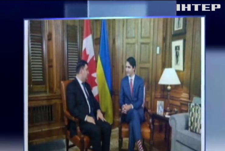 Україна розширятиме дію Угоди про зону вільної торгівлі - Гройсман