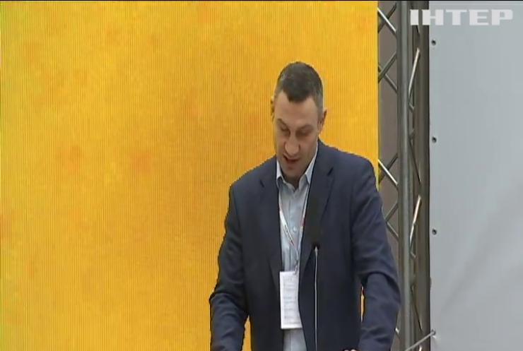 Камери відеоспостереження та безготівкова оплата метро: Кличко відкрив інноваційний форум