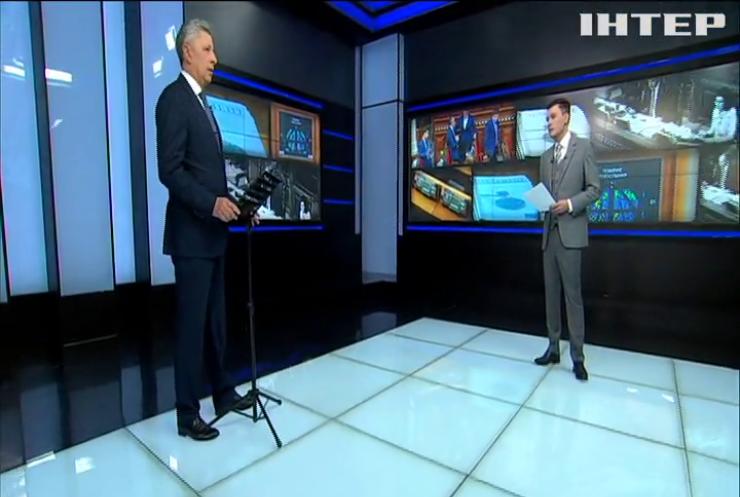 """""""Подробности недели"""": чем грозят Украине новые реформы"""