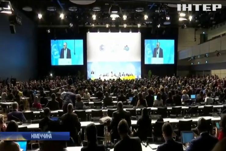 У Бонні розпочалась кліматична конференція ООН