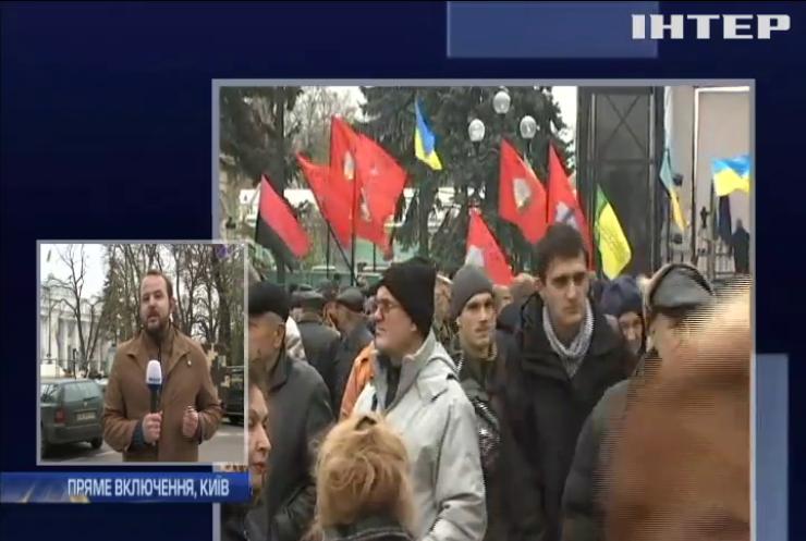 Мітинги під Радою: коли активісти приберуть наметове містечко