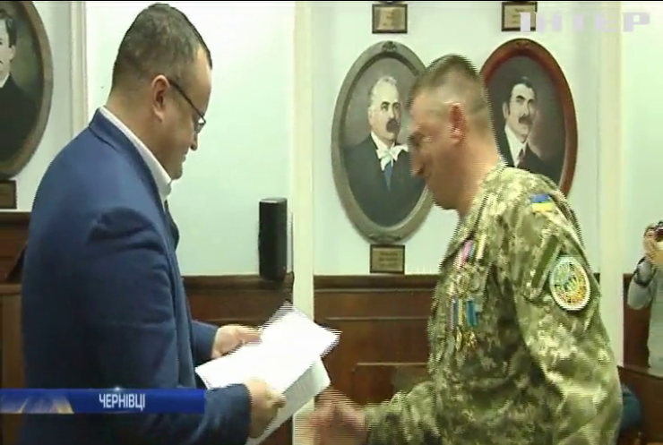В Чернівцях 34 ветерани АТО отримали сертифікати на квартири