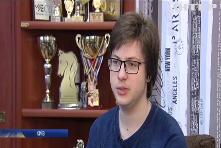 Наймолодшим гросмейстером Європи став українець