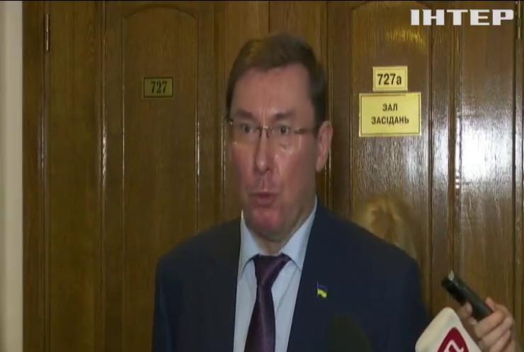 Генпрокуратура не сможет вести расследования с 21 ноября