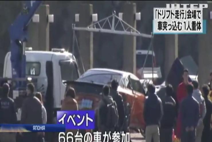 У Японії авто врізалося у натовп під час змагань