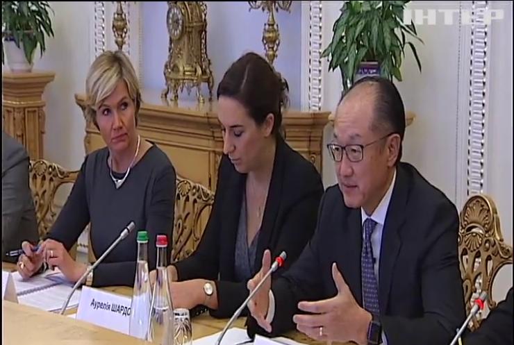 Президент Світового банку обговорить реформи в Україні