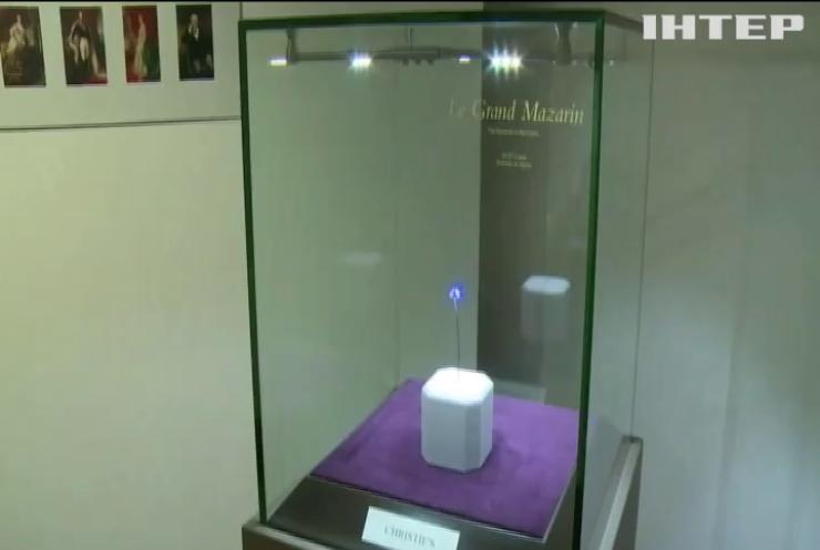 У Женеві на аукціон виставили діамант французьких королів (відео)