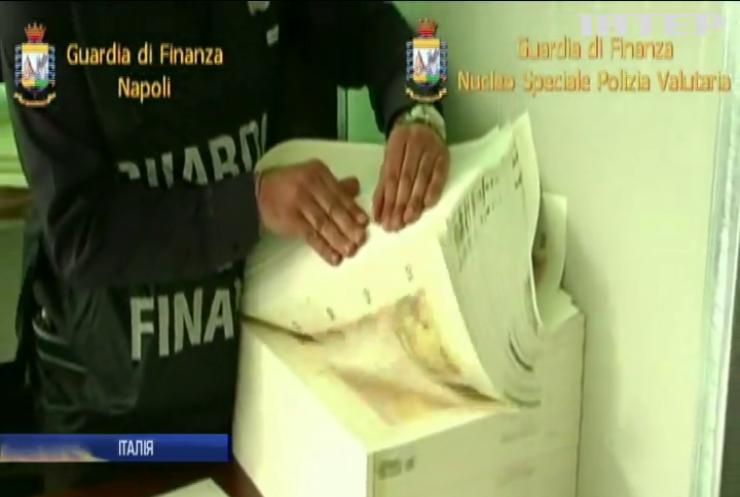 В Італії шахраї налагодили виробництво фальшивих грошей (відео)
