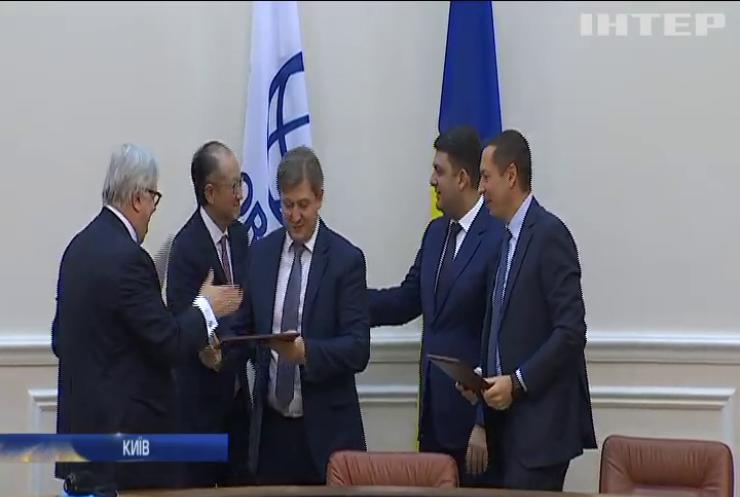 Світовий банк підтримав медичну реформу в Україні
