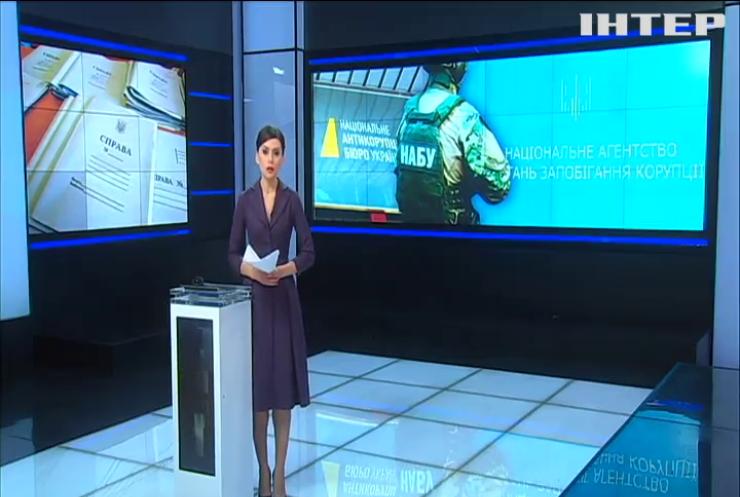 Антикоррупционеры начали расследование против чиновников НАБУ