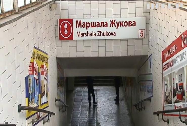 Україну накрило хвилею псевдомінувань