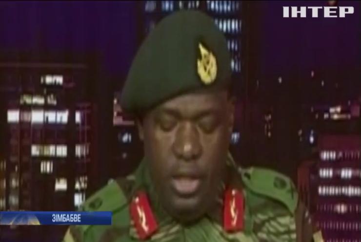 Переворот у Зімбабве: військові захопили державну телерадіокомпанію