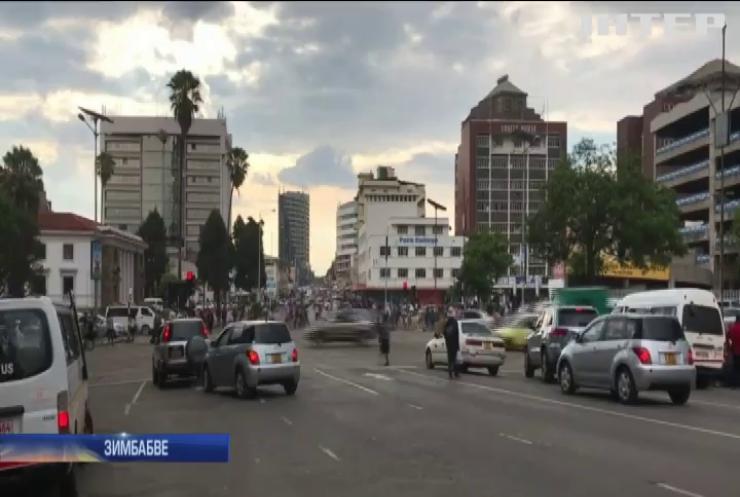 Переворот в Зимбабве: Роберта Мугабе арестовали военные