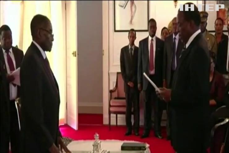 У Зімбабве сформують перехідний уряд