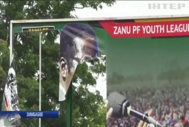 Уйти красиво: арестованному президенту Зимбабве дали шанс оставить должность добровольно