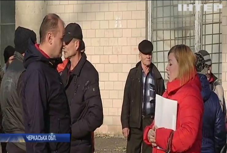 Жителі Черкащини вимагають відремонтувати дороги