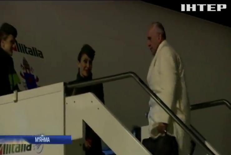 Папа Римський вирушив до М'янми