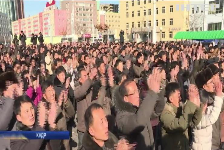 У КНДР випробували міжконтинентальну ракету