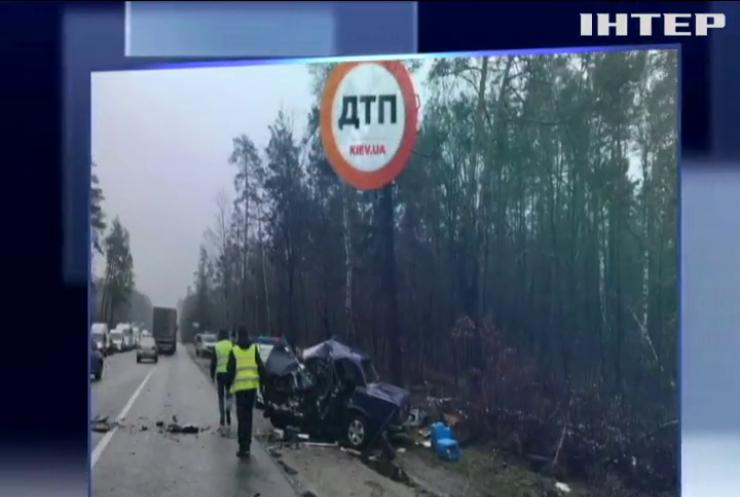 Масштабное ДТП под Киевом: на Гостомельской трассе столкнулись 5 автомобилей