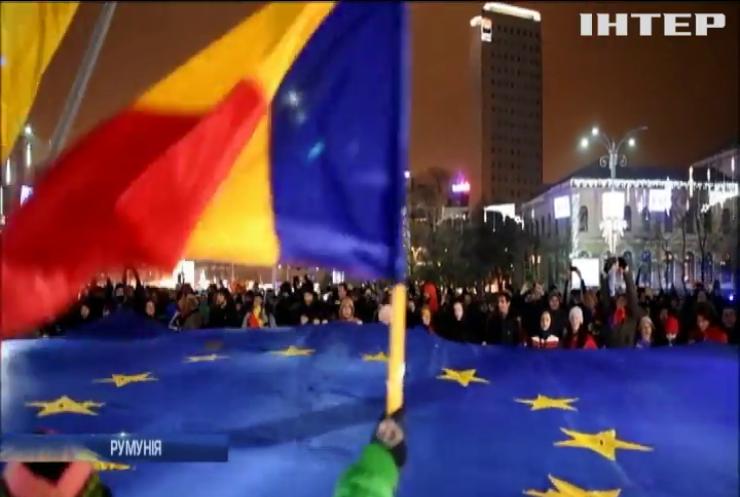 Румунію сколихнули антиурядові протести (відео)