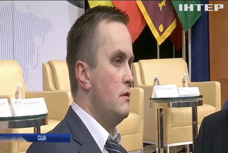 США резко отреагировали на конфликт вокруг НАБУ