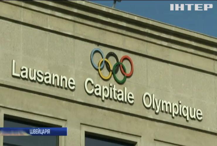 Росія не братиме участі в зимових Олімпійських Іграх-2018