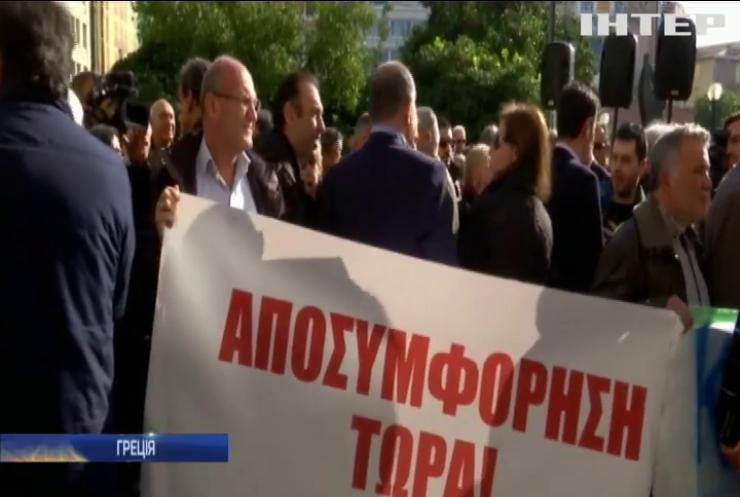 В Греції страйкують проти мігрантів