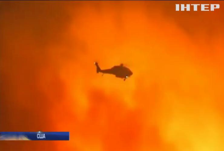 В Каліфорнії оголосили надзвичайний стан через лісові пожежі