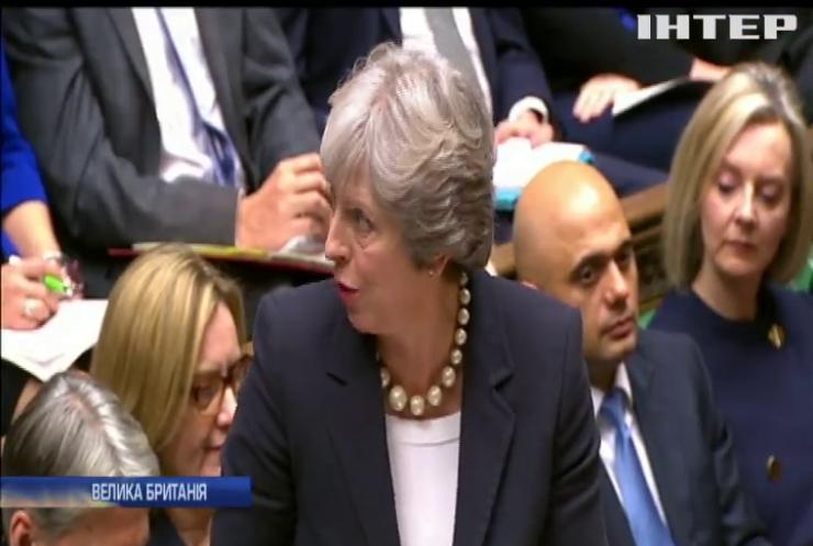Спецслужби Британії запобігли замаху на прем'єр-міністра