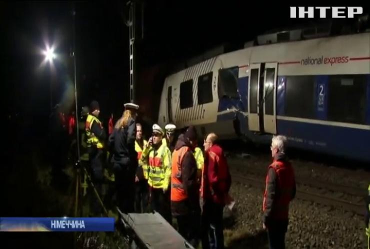 В Німеччині зіткнулися два потяги