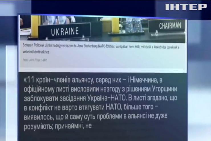 У НАТО незгодні з політикою Угорщини щодо України - ЗМІ