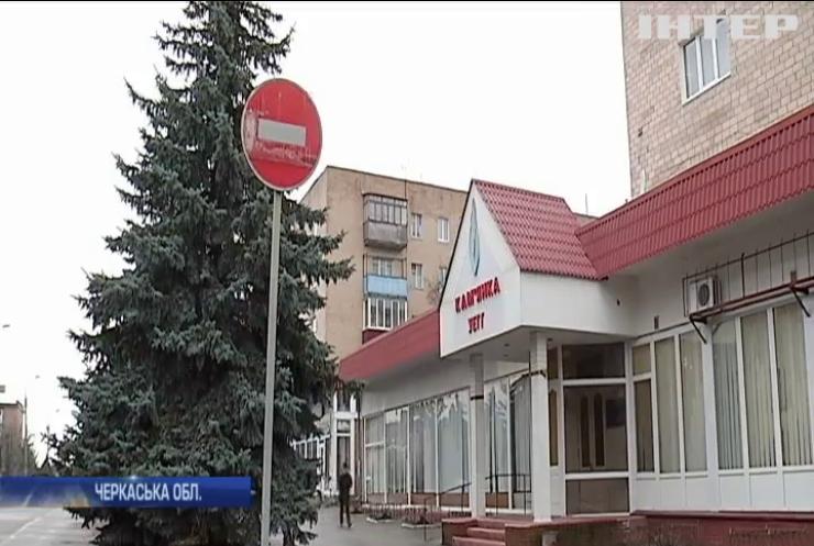 На Черкащині газовики залишили без тепла 4 лікарні