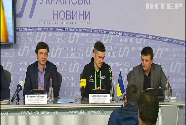 Київську Федерацію футболу звинуватили у численних махінаціях