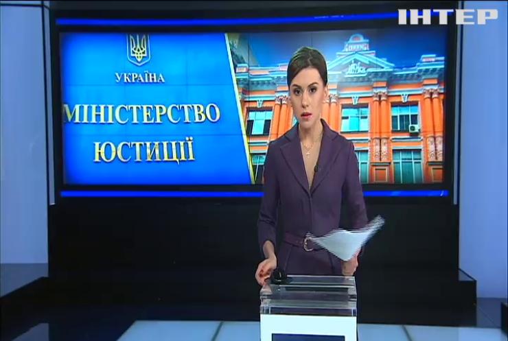 Жилищный беспредел: представители Минюста силой выселили 25 семей-переселенцев