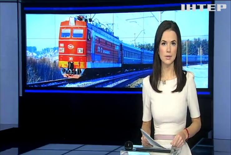 Російські потяги курсуватимуть в обхід України