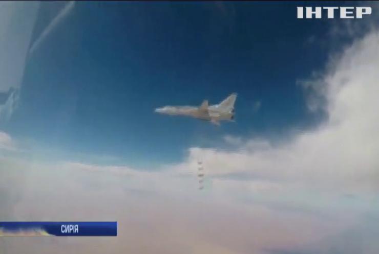 Російський авіаудар по Сирії забрав життя 24 людей