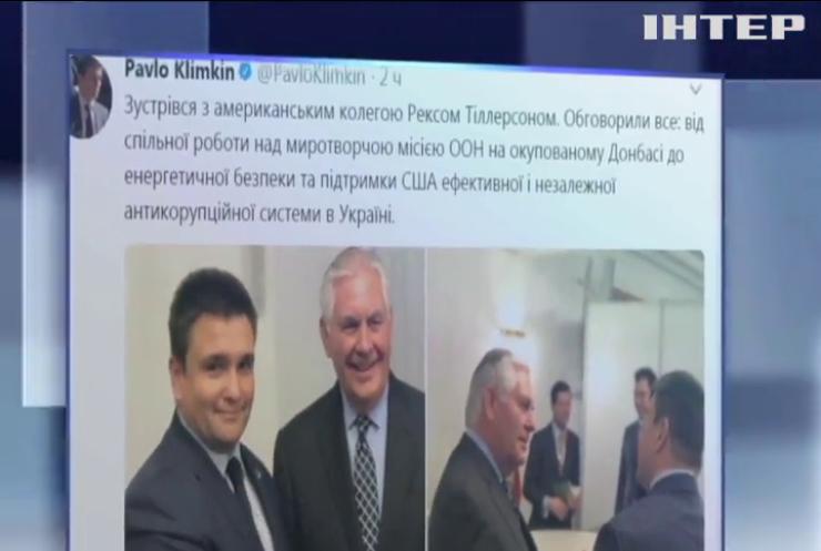 Клімкін обговорив миротворчу місію на Донбасі з Волкером і Тіллерсоном