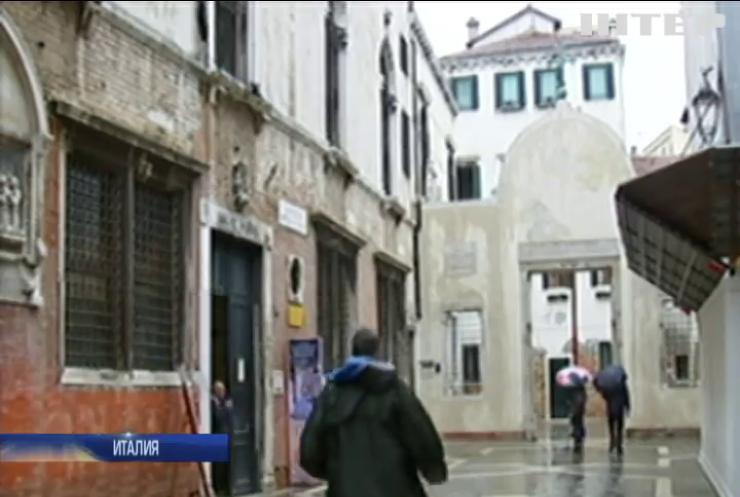 """Венецианская комиссия завтра должна вынести вердикт о Законе Украины """"Об образовании"""""""